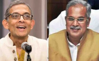 Nobel Laureate, Abhijeet Banerjee, CM Bhupesh, Invited to come to Chhattisgarh,
