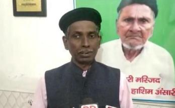 Ayodhya case, Muslim Party, Iqbal Ansari, Will not file a review petition,
