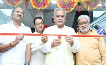 CM Bhupesh Baghel, INH News Channel, Duly launched,