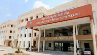Chhattisgarh, Raipur AIIMS, 960 bedded hospital,