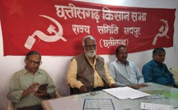All India Kisan Sabha, Joint Secretary, Badal Saroj, Press Conference,