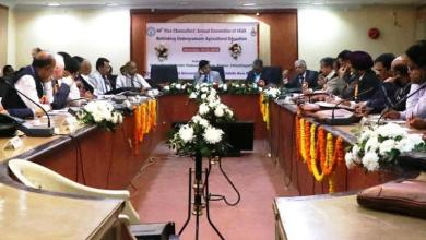 Agricultural University Association, 44th Vice Chancellor Session, Done,