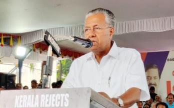 Chief Minister of Kerala, Pinarai Vijayan, National Population Register, NPR,