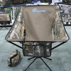 Ground Blind Chair Faux Leather Club And Ottoman New Blinds Accessories From The 2016 Shot Show