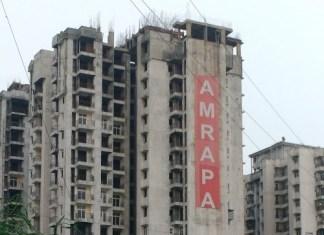 Amrapali, Noida