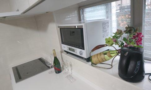 キッチン、リシェル、こだわりパネル、ワイン
