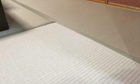 畳、ダイケン、リフォーム、福岡