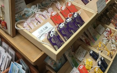 Brocade Obi to Amulet Pouches: Adaptations in Kyoto's Textile Industry