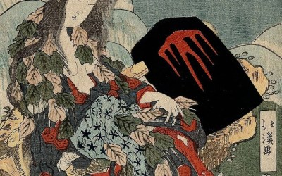 Seeking Inspiration: How the Japanese Mountain Witch Encourages Artistic Creativity