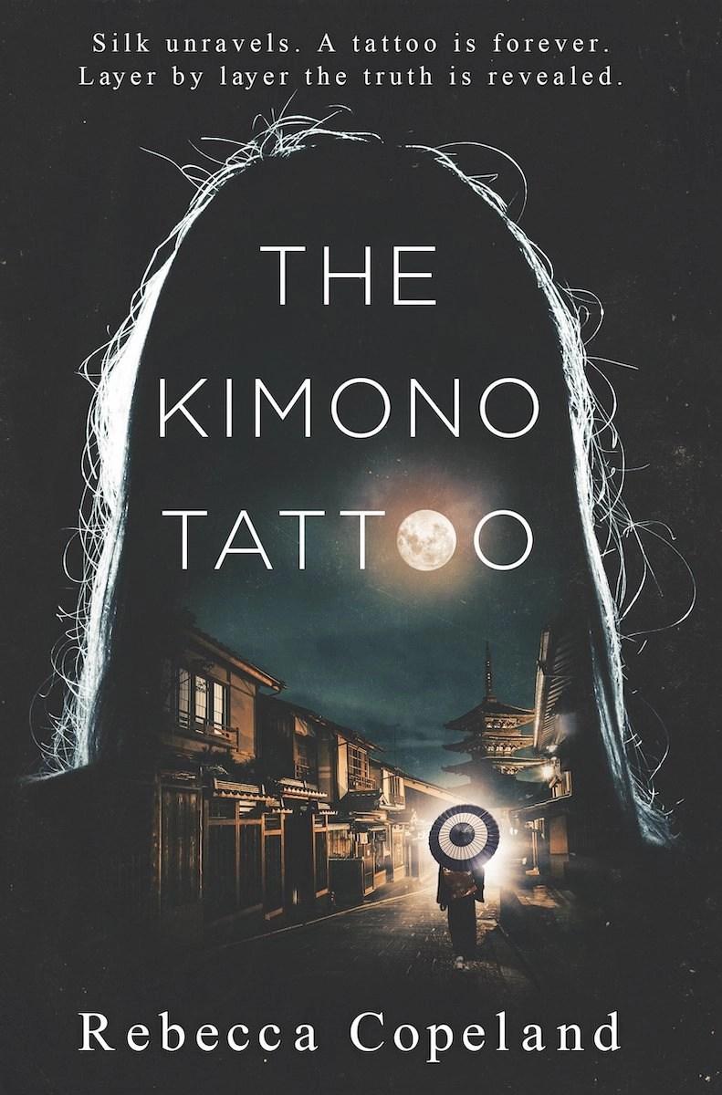 Kimono Tattoo Coming Soon
