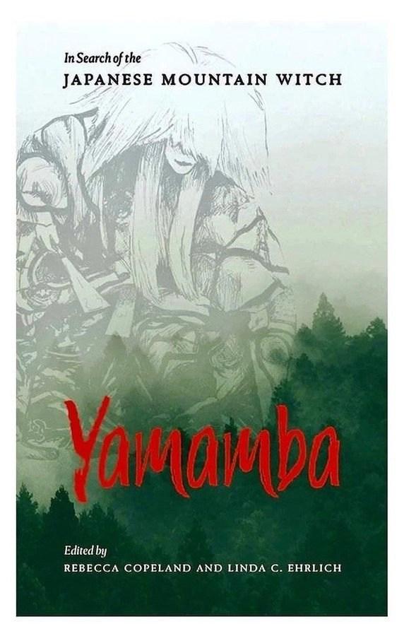 Yamamba Cover