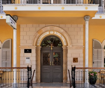 The Drisco Hotel, Tel Aviv, Israel
