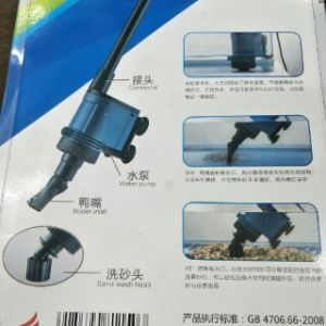 SOBO Suction Cleaning Pump