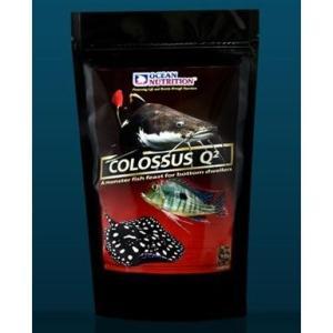 Colossus Q2 200g at Rebel Pets