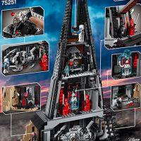 75251 Darth Vader's Castle