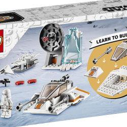 75268 4+ Snowspeeder - box rear