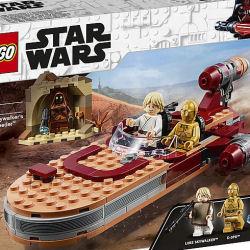 75271 Luke Skywalker's Landspeeder - box front