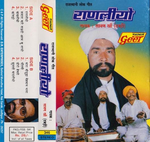 cassette_0041