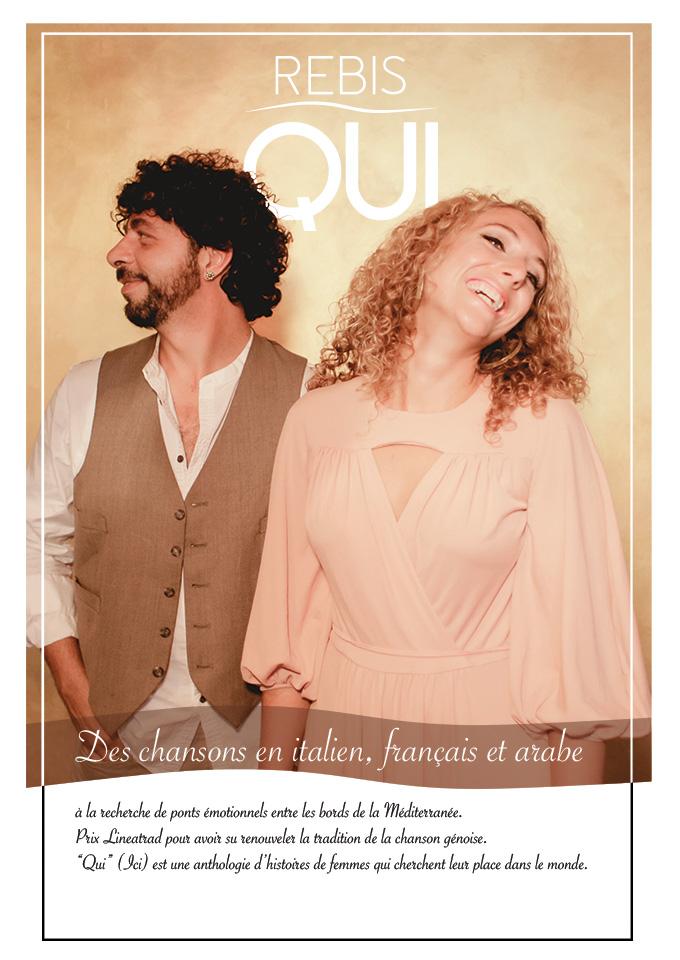 Rebis en concert au Cinéma Amilcar à Tunis- El Manar