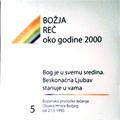 Božja Reč oko godine 2000 - CD komplet 5-6