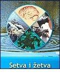 DVD Serijal Setva i žetva