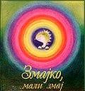 Zmajko, mali zmaj - knjiga za decu