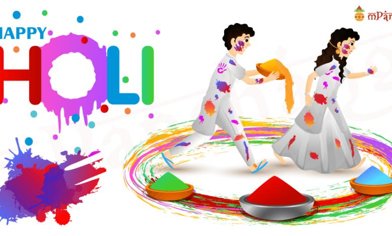 holi-festival