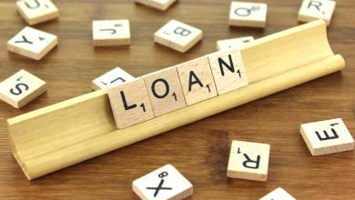 Photo of How To Analyze Gold Loan Per Gram Price To Get Better Loans