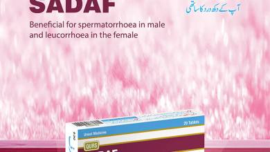 Photo of How to Find the Best Spermatorrhoea Treatment