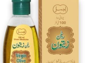 Photo of The Benefits of  Zaitoon  Oil On Our Health