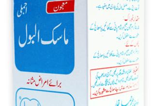 Photo of Herbal Remedies For Bladder Problems – Majun Masik-ul-Boul