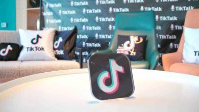 Photo of TikTok – A Controversial But Entertaining Platform