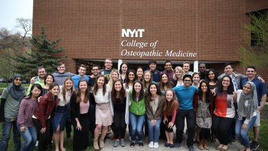 Photo of How You Can Get Admission at NYIT College of Osteopathic Medicine?
