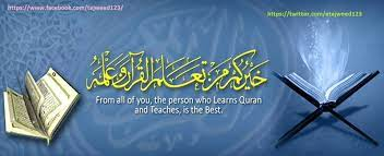 Photo of ONLINE QURAN LESSONS And Online Quran Teaching Academy