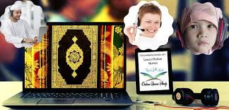 Photo of This is the easiest way to learn Online Holy Quran Teaching by heart