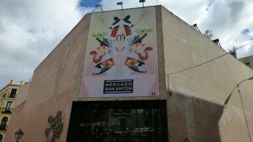 Fachada principal del mercado de San Antón