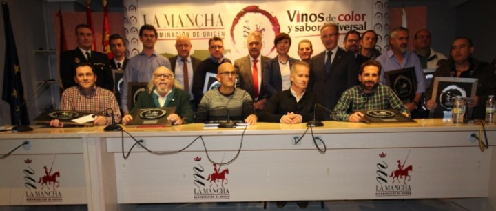 Entrega de los Premios DO La Mancha, mecenas del arte y la cultura