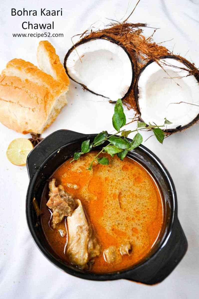 Bohra Kaari Chawal recipe (Step by Step with Photos)