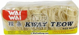 kway teow noodles - dry