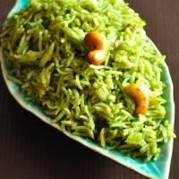 green chili fried rice recipe