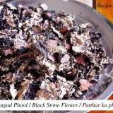 BLACK STONE FLOWER