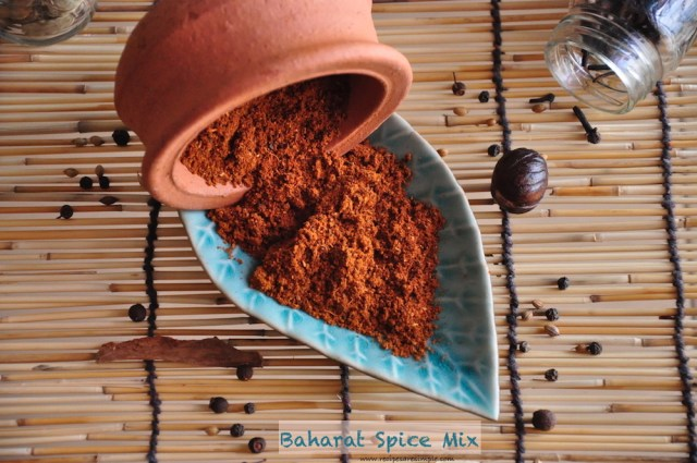 Baharat Spice Mix recipe