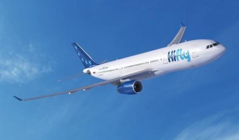 Aerolínea libre de plásticos en los vuelos