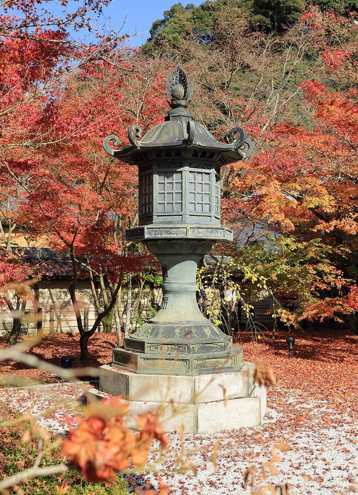Eikan-do Zenrin-ji, Kyoto City
