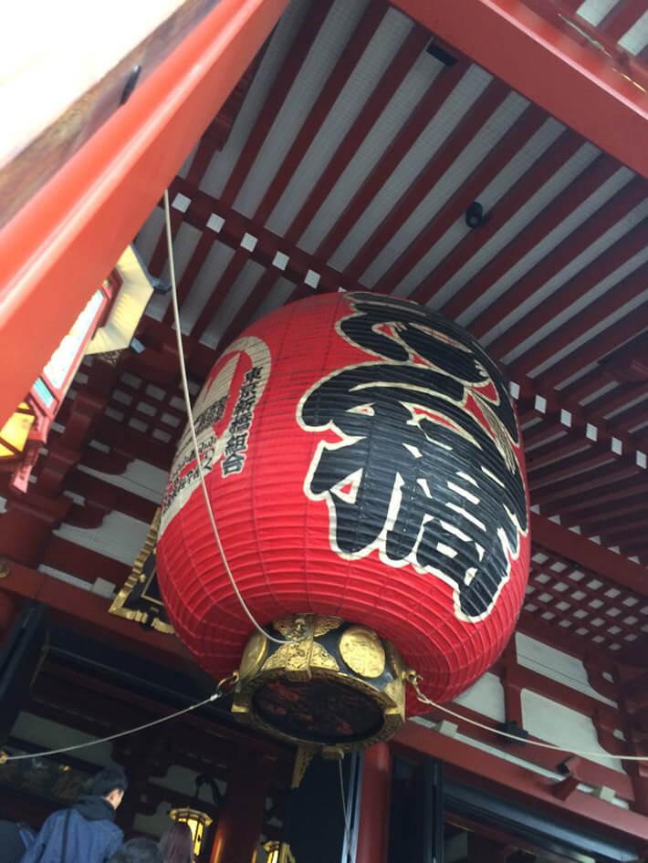 Senso-ji, Taito Ward, Tokyo