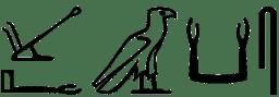 hieroglyphs for skA - cultivate, plough