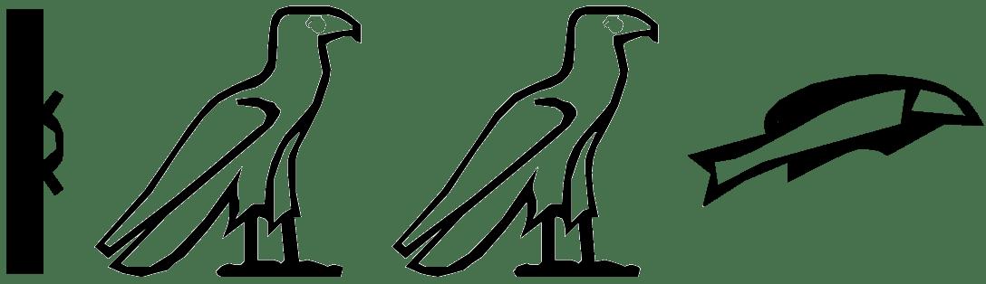 hieroglyphs for XAA - Resolute