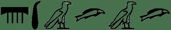 hieroglyphs for XAXAti - storm