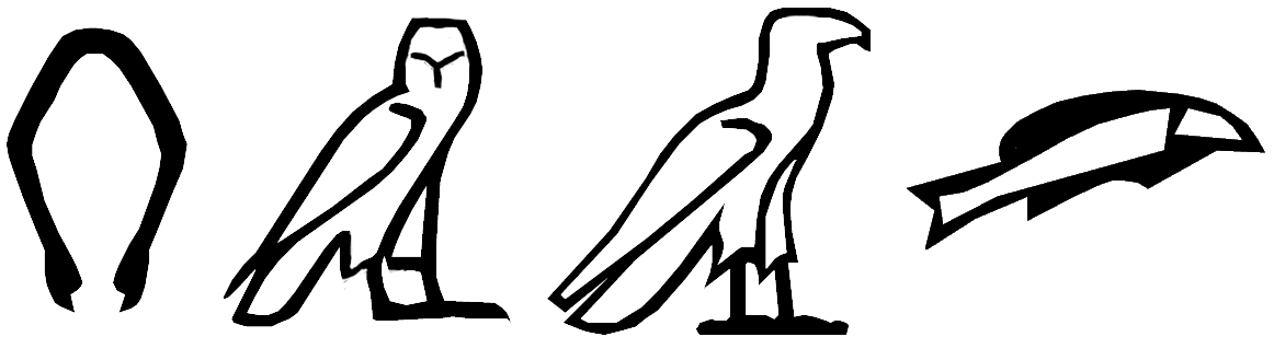 hieroglyphs for XAm - bend down in respect