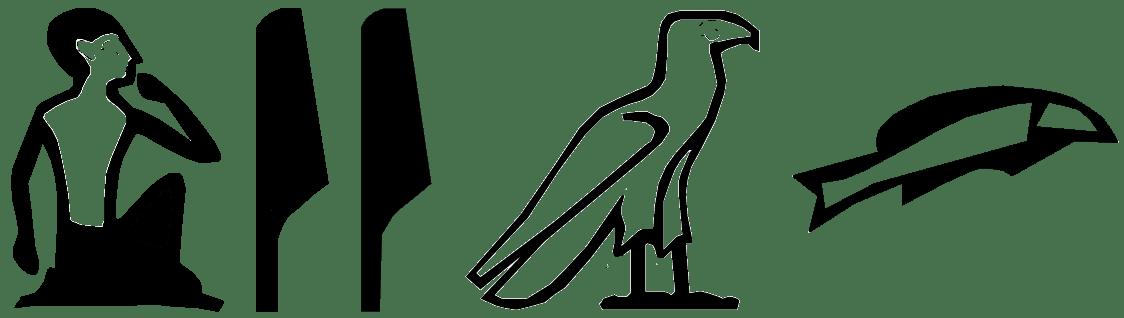 hieroglyphs for XAy - thwart someone